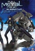 Full Metal Panic! The Second Raid - Collection