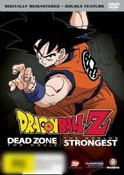 Dragon Ball Z: Dead Zone the Movie / The World's Strongest