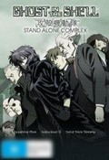 Ghost in the Shell: Stand Alone Complex - Movie Collection