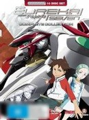 Eureka Seven Complete Collection