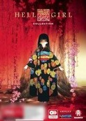 Hell Girl Collection