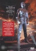 Michael Jackson: Video Greatest Hits - HIStory