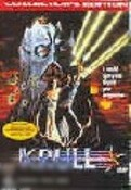Krull: Collector's Edition