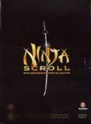 Ninja Scroll: 10th Aniversary Edition
