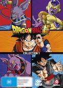 Dragon Ball Super: Collection 1