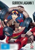 Gurren Lagann: Volume One