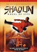 Shaolin - Wheel Of Life