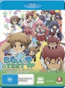 Baka and Test: Series 2 Collection (2 Discs)