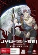 Jyu Oh Sei : Planet Of The Beast King Collection