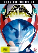Battle of The Planets Complete Collection (15 Discs)