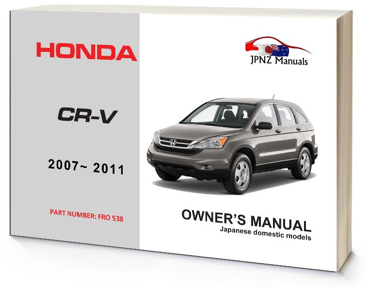 honda cr v car owners manual 2007 2011 trade me rh trademe co nz honda crv owners manual 2017 honda crv owners manual 2017