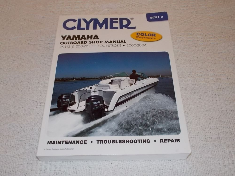 on yamaha 225 outboard wiring diagram