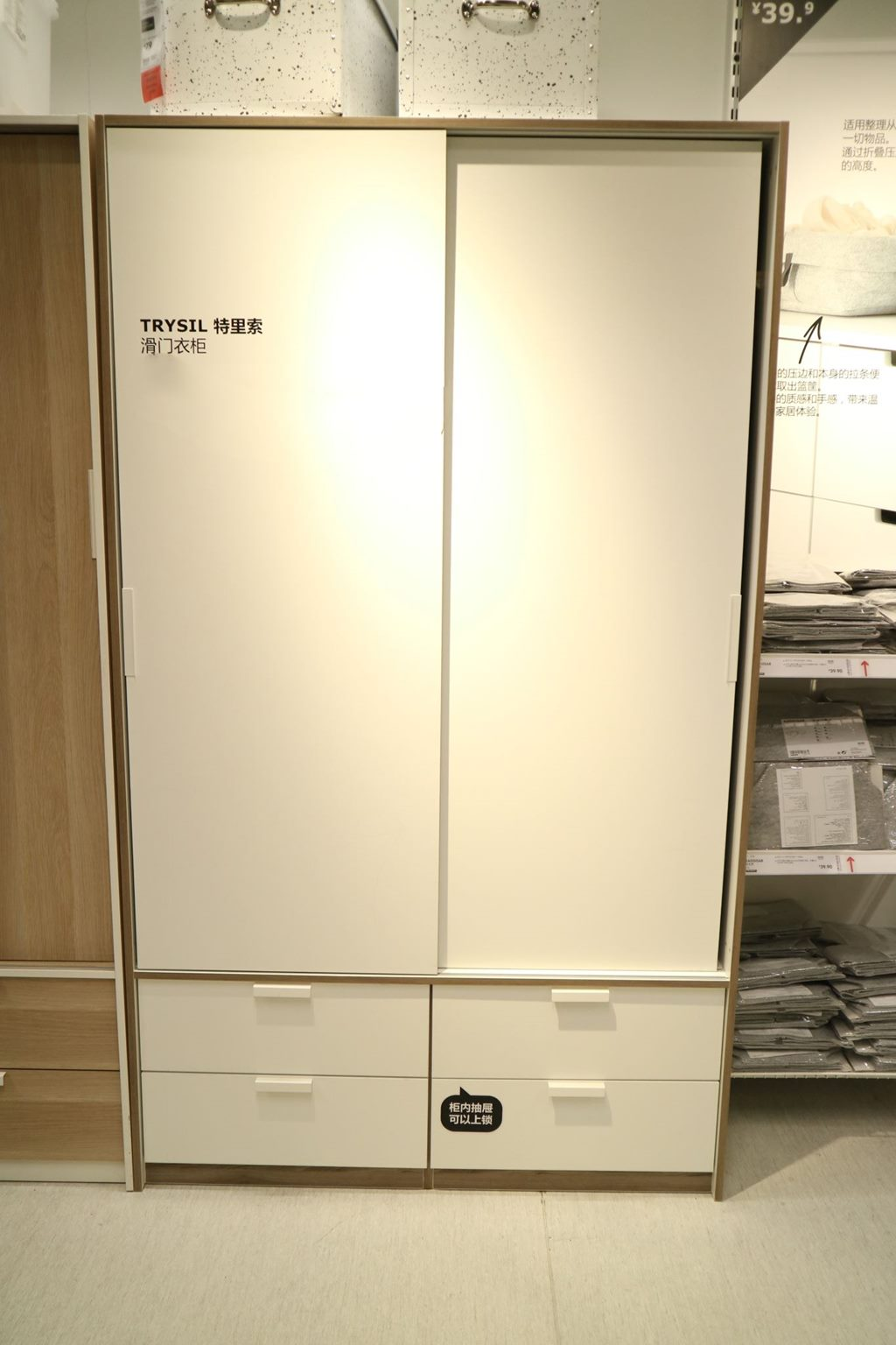 Christchurch Ikea Trysil Wardrobe With Sliding Doors 4 Drawers White
