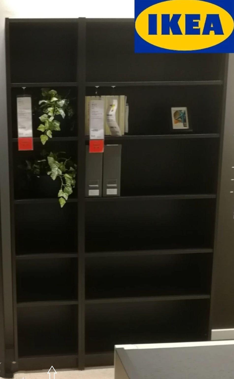 Ikea Billy Bookcase Black Brown 40x28x202 Ikea Bookcase