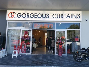 *CUSTOM MADE* Curtains And Blinds *FACTORY DIRECT*