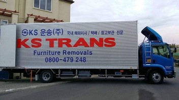 Furniture Movers Removal Anywhere In Nz Trade Me