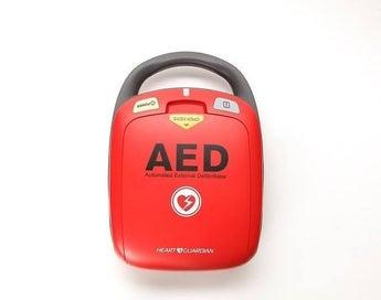 AED DEFIBRILLATOR - $1,900