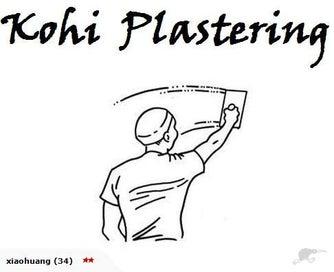 Kohi Plastering