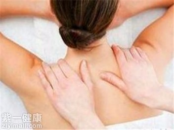 Authentic Traditional Chinese Massage
