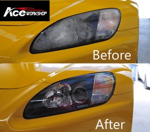 HEADLIGHT RESEAL