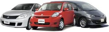 Auckland Car Rentals - Mint Rentals