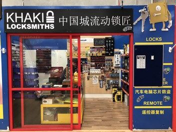 Khaki locksmith 0800 438539 (0800get key)