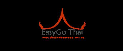 Thai Restaurant Sous Chef Required
