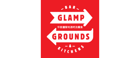 Glamp Grounds - Auckland Int. Airport