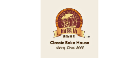 Qualified baker/pastry cook wanted/marketing