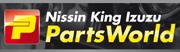 nissin king izuzu partsworld christchurch