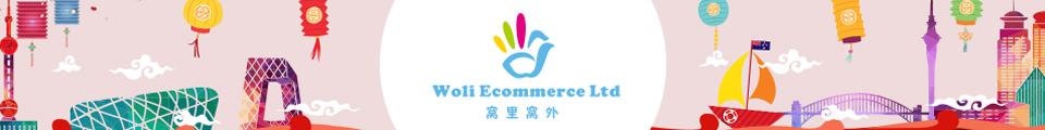 Woli E-Commerce
