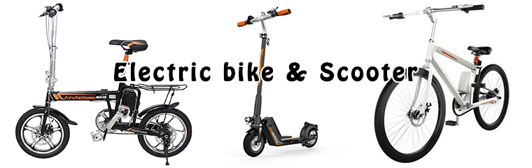 Electric Bike OR Scooter